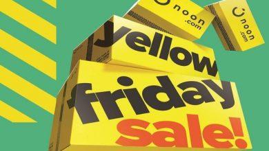 """d 390x220 - منصة نون تقدم عروض كبيرة على جميع منتجاتها وتطلق حملة """"الجمعة الصفراء"""""""