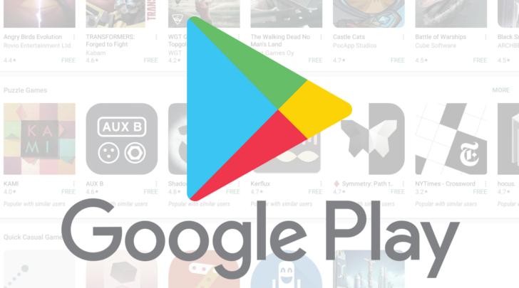 download google play store 1 728x405 - للتحميل المجاني تطبيق الملصقات الجديد Meme stickers for WhatsApp لهواتف الاندرويد