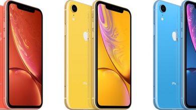 iphone xr 390x220 - تقارير صادمة تكشف تدني الطلب على هاتف آيفون XR، وآبل توقف خطوط الانتاج الجديدة للهاتف