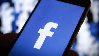 ثغرة فيسبوك الجديدة تهدد أكثر من 14 مليون مستخدم 390x220 - فيسبوك تكتشف ثغرة جديدة تسمح هذه المرة بالوصول إلى صور 6.8 مليون مستخدم