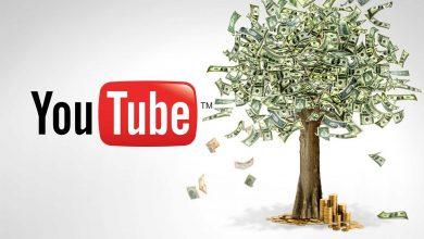 How to Make Money with YouTube 390x220 - تعرف على أعلى 10 يوتيوبرز ربحاً خلال عام 2018، أحدهم يجني 82.5 مليون ريال