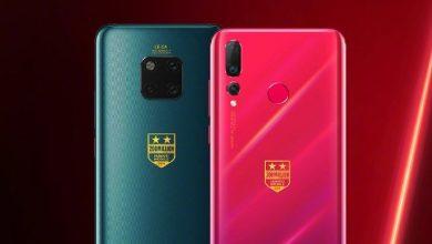 Huawei Mate 20 Pro and Huawei Nova 4 1 390x220 - بمناسبة بيعها لـ 200 مليون جوال، هواوي تطلق نسخة خاصة من ميت 20 برو ونوفا 4