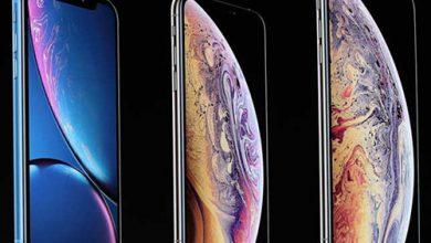 apple iphone xr xs xs max display comparison 390x220 - ابل تكشف رسمياً عن الجوال الأكثر مبيعا بين أيفوناتها الجديدة لهذا العام