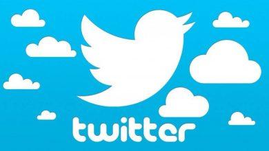 twitter 867525 highres 390x220 - أداة مميزة مقدمة من تويتر تتيح لك إيجاد تغريداتك القديمة بكل سهولة.. شرح بالصور