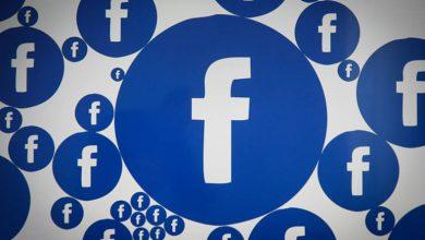 فيسبوك1 390x220 - لجنة خاصة تشكلها فيسبوك للتحكم في نوعية وصلاحية المحتوى المنشور على الشبكة