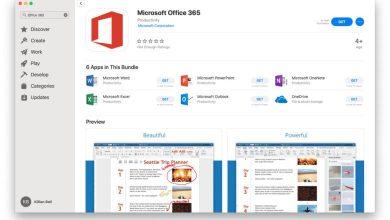 Office 365 Mac App Store 780x489 390x220 - وأخيراً حزمة مايكروسوفت اوفيس 365 تتوفر على متجر Mac App Store