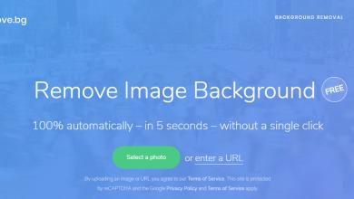 Screenshot.png222 390x220 - موقع remove.bg يستخدم الذكاء الاصطناعي لحذف خلفية أي صورة وبدقة ممتازة