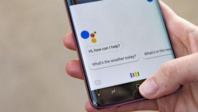 google io 2018 google assistant how 390x220 - بالصور، شرح مفصل لكيفية استخدام مساعد جوجل للبحث عن الأغاني بواسطة كلماتها
