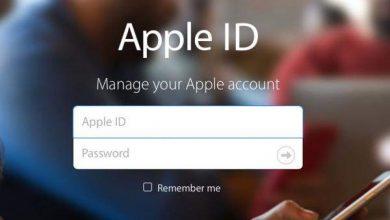 9525849 1532341087 390x220 - تعرف على كيفية تغيير حساب Apple ID لـ iTunes وApp Store على آيفون