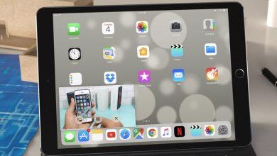 How to Use Picture in Picture Mode in iOS 11 on iPad 390x220 - بالخطوات.. تعرف على كيفية تعطيل خاصية picture in picture على أجهزة الآيباد