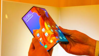 Huawei Mate X 1 390x220 - هواوي تكشف رسمياً عن جوالها القابل للطي ميت X في مؤتمر MWC 2019