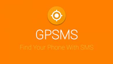 unnamed 390x220 - تطبيق GPSMS للعثور على جوالك حتى ولو كان صامتا بطريقة سهلة