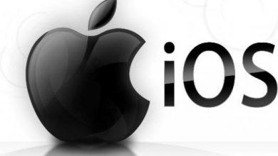 نظام تشغيل الآيفون 390x220 - تعرف على كيفية إعادة تحميل التطبيقات التي قمت بشراؤها على نظام iOS