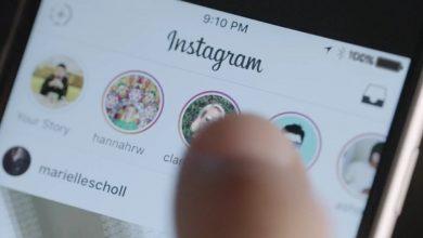 Instagram Stories 390x220 - تطبيق Instant Stories for InstaStory لتحميل القصص من تطبيق الانستجرام