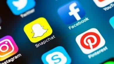 فوائد وأضرار مواقع التواصل الاجتماعي 390x220 - هيئة الاتصالات وتقنية المعلومات تشرح كيفية تقليل استهلاك البيانات في تطبيقات التواصل الاجتماعي