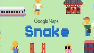 20190401125109115 390x220 - جوجل تطلق لعبة الثعبان الكلاسيكية المطورة في تطبيقها خرائط جوجل