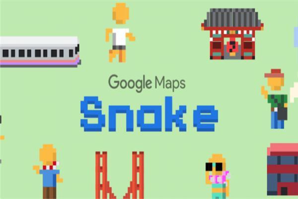 20190401125109115 - جوجل تطلق لعبة الثعبان الكلاسيكية المطورة في تطبيقها خرائط جوجل