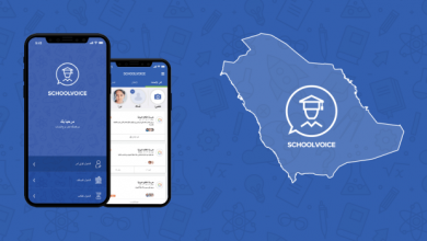 KSA 01 390x220 - تطبيق SchoolVoice للتواصل بين أولياء الأمور والمدرسة للاطلاع على أداء أولادهم