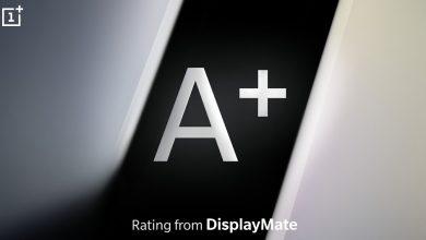 OnePlus 7 Pro Display Mate rating 390x220 - جوال ون بلس 7 برو يسجل أعلى التقييمات في اختبارات الشاشة