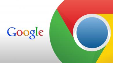 google chrome 390x220 - إليك ثمان حلول لحل مشكلة ارتفاع استهلاك متصفح جوجل كروم لرامات حاسوبك