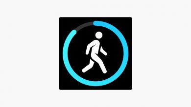 1200x630wa 4 390x220 - تطبيق StepsApp Pedometer لعد خطواتك بشكل دقيق في جوالات آيفون والأندرويد