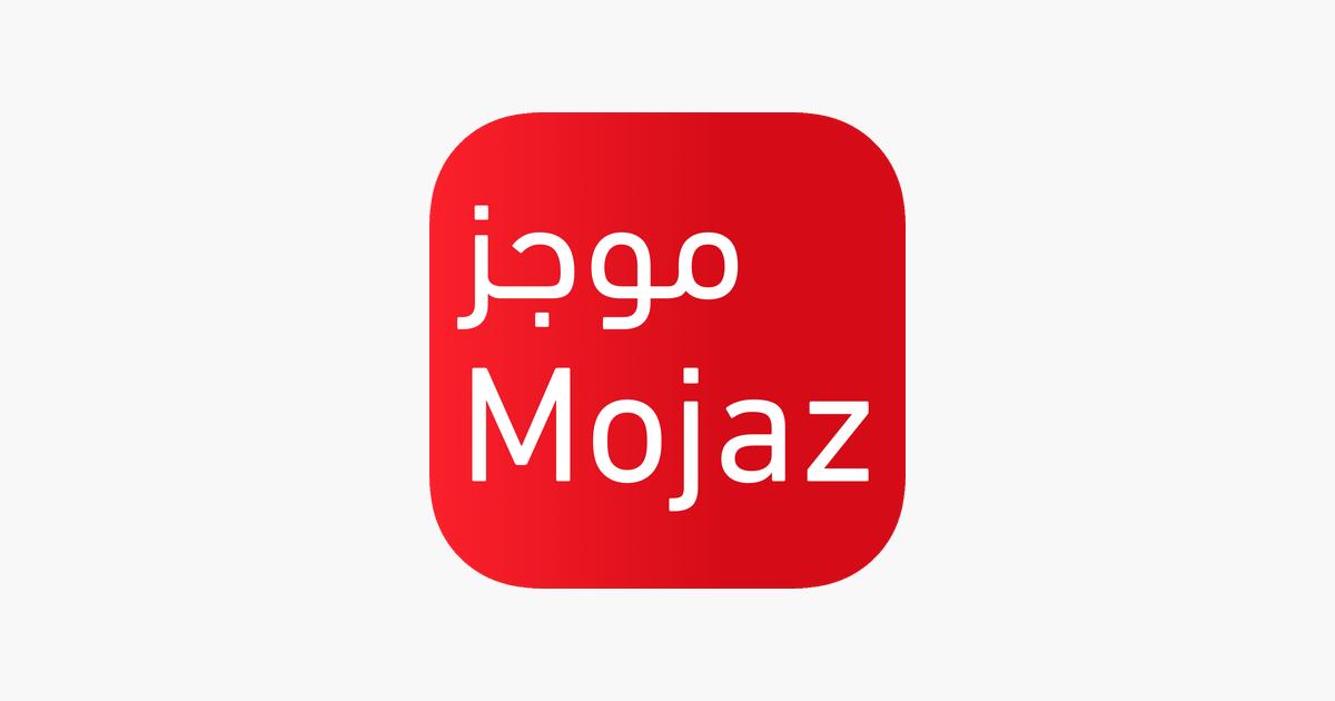 1200x630wa 9 - خدمة و تطبيق موجز Mojaz تقدم معلومات عن أي مركبة مستعملة منذ دخولها إلى المملكة