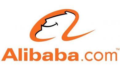 alibaba logo sized 390x220 - بعد طول انتظار.. موقع علي بابا يفتح المجال بمنصته أمام الباعة من خارج الصين