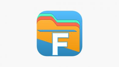 1200x630wa 1 3 390x220 - تطبيق My FileManager | ادارة ملفاتي لتحميل الفيديوهات من أي موقع وإدارة ملفاتك