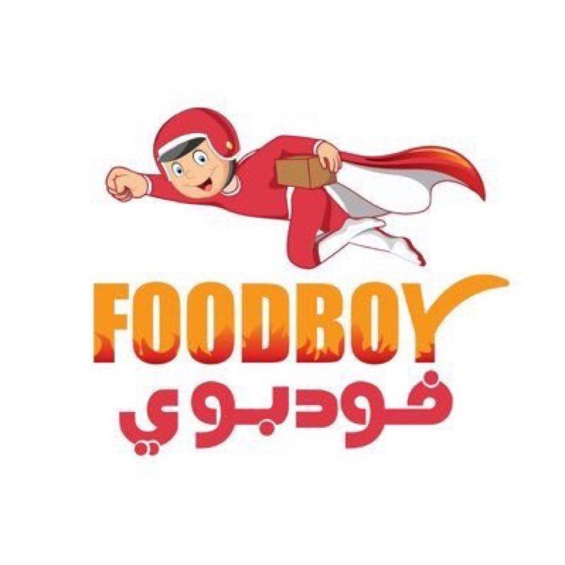 D22Fc5JXQAARUZ5 - تطبيق FoodBoy   فودبوي لتوصيل الطعام يقدم أسعار وجبات أرخص من المطعم نفسه