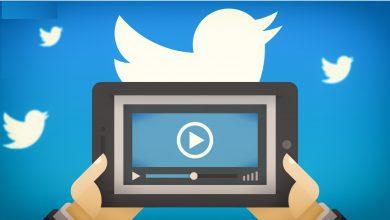 twitter video 390x220 - تويتر تعلن عن إضافة ميزة جديدة للتطبيق على iOS وأندوريد خاصة بالبث الحي للفيديو