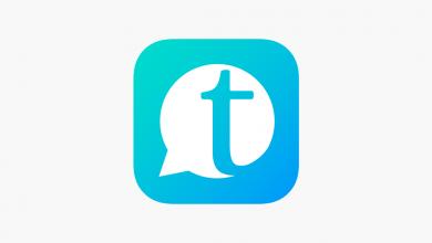 3 390x220 - تطبيق Thuraya Talk للاتصالات والمحادثات الجماعية عبر الإنترنت بطرق عديدة مميزة