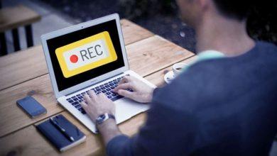 تعرف على افضل 4 برامج مجانية للكمبيوتر لـ تسجيل الشاشة فيديو 390x220 - تعرف على أفضل الطرق والتطبيقات لـ تسجيل الشاشة على الأجهزة المختلفة