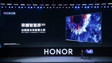 كشف تلفزيون Honor Vision الذكي كاميرا HarmonyOS و AI المنبثقة 390x220 - المدير التنفيذي لشركة هواوي يؤكد نوع أول جهاز سيعمل بنظام تشغيل هارموني OS