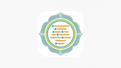 1200x630wa 6 390x220 - تطبيق Al Fatiha | الفاتحة لتعلم تلاوة سورة الفاتحة إلى حد الإتقان للأندرويد والآيفون