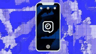 2faf413f54 390x220 - انستجرام تطور تطبيق مراسلة باسم Threads لتعزيز المشاركة بين المستخدمين وأصدقائهم