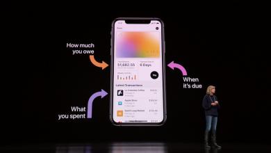 apple card 390x220 - شركة آبل تكشف عن 9 فيديوهات قصيرة تعليمية لكيفية استخدام بطاقة آبل كارد