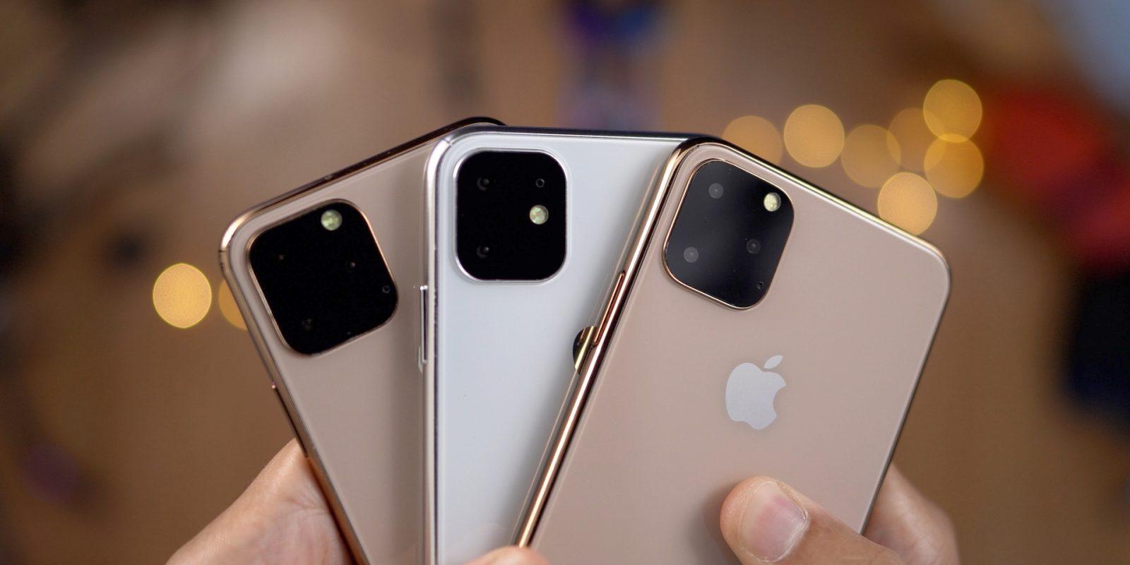 iPhone - شركة ESR لتصنيع أغطية جوالات آيفون تتوقع أسماء الجوالات الجديدة لهذا العام