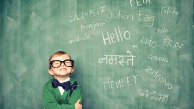 فوائد تعلم لغات جديدة1 390x220 - افضل التطبيقات لـ تعلم اي لغة بطريقة سهلة وممتعة مناسب لجميع المستويات