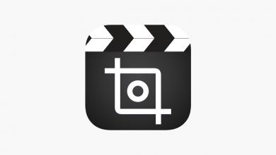 1200x630wa 1 1 390x220 - تطبيق Video Crop – Trim & Cut Videos لقص اي اجزاء في الفيديوهات باحترافية كبيرة