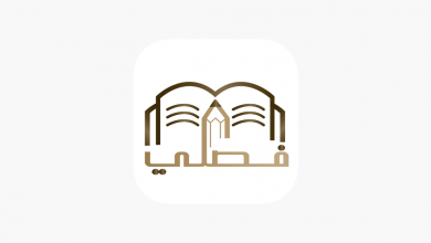 1200x630wa 1 2 390x220 - تطبيق فصلي لربط محتوى المعلم بالطالب حيث يمكن للمعلم رفع محتويات الفصل