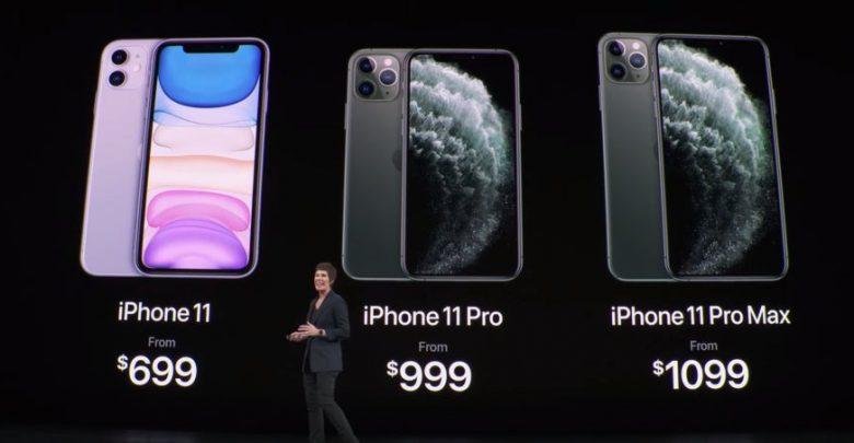47573 أسعار هواتف أيفون 780x405 - محلل شهير يعتقد أن الطلب على ايفون 11 و ايفون 11 برو كان أفضل من التوقعات