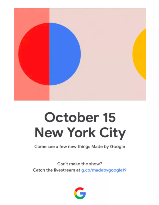 Google hardware event October 15th 1 - جوجل تكشف رسمياً عن موعد مؤتمرها السنوي القادم للإعلان عن جوالات بيكسل 4