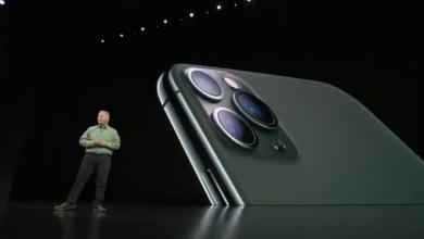 Screenshot 2019 09 10 Apple Special Event — September 10 2019 YouTube5 1 390x220 - بالتفاصيل والصور.. تعرف على كل ما تم الكشف عنه اليوم في مؤتمر آبل السنوي