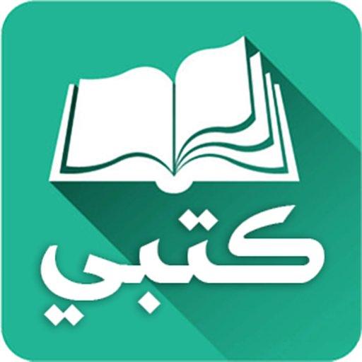kaaPKlLv - تطبيق كتبي المدرسية حلول وتحاضير المناهج الدراسية للحصول على الطبعة الجديدة للمناهج