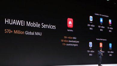 tXDuQKu 390x220 - هواوي تؤكد رسمياً أن جوالها الرائد ميت 30 سيأتي بدون خدمات وتطبيقات جوجل