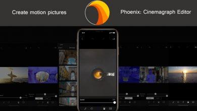 تطبيق Phoenix