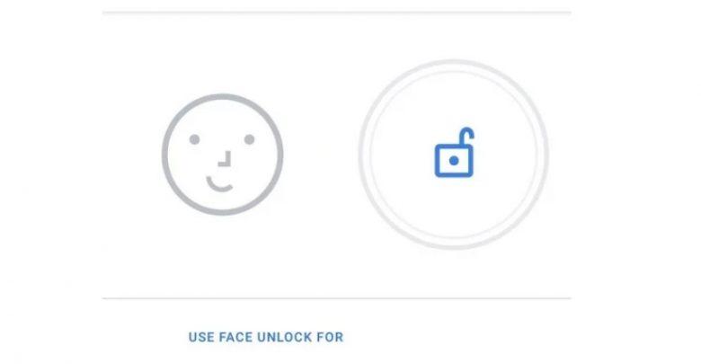 ميزة التعرف على الوجه