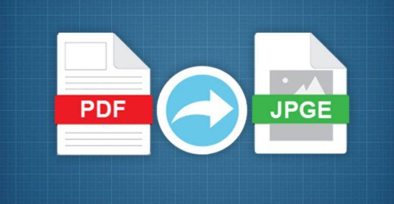 تطبيق Pdf 2 Jpg