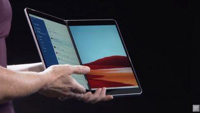 جهاز Surface Neo