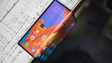 510663 390x220 - براءة اختراع من العملاق الصينى هواوي تكشف عن تصميم هاتف قابل للطي